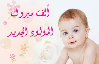 ميلاد / إبراهيم منير إبراهيم محفوظ الفرا