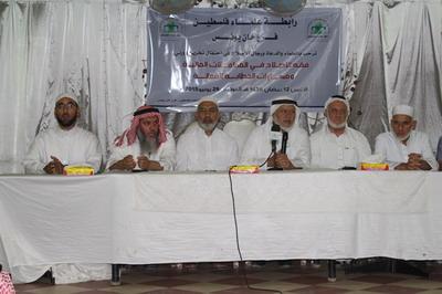 رابطة علماء فلسطين-فرع خان يونس تحتفل بنخبه من شبابهآ