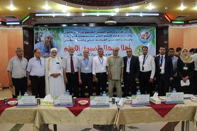 حفل تكريم مرضى الفشل الكلوي وزراعة الكلى وأطباء وحكماء أفسام الكلى بمستشفيات قطاع غزة