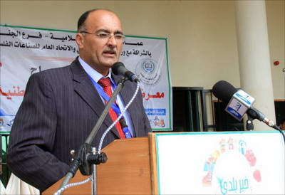 حملة (أنت الخير) مستشفى دار السلام