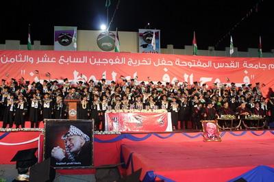 """""""القدس المفتوحة"""" في خان يونس تحتفل بتخريج طلبة الفوجين السابع عشر والثامن عشر (فوج الوفاء للوطن)"""