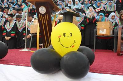 الكلية الجامعية للعلوم والتكنولوجيا بخان يونس - تخرج كوكبة من أبناء وبنات العائلة