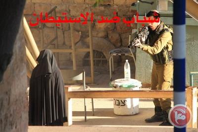 صور- استشهاد الفتاة الهشلمون من الخليل