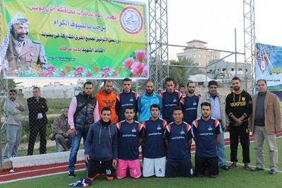 استكمال فعاليات بطولة الشهيد ياسر عرفات