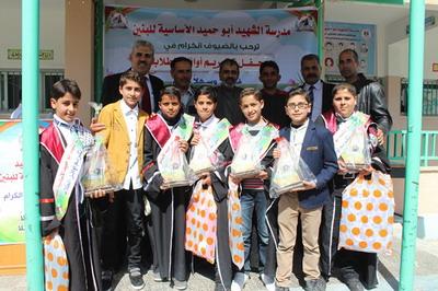 حفل تكريم أوائل الطلبة في مدرسة الشهيد أبو حميد للبنين