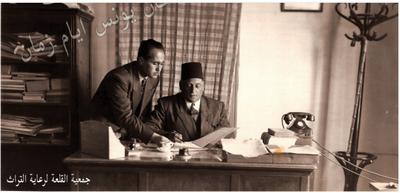 """خان يونس أيام زمان"""" السيد عبد الرحمن الفرا برفقة السيد قاسم الفرا"""