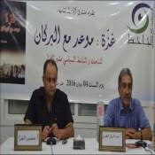 تونس : موعد مع البركان للباحث السياسي أ. مشير الفرا بمنتدى الجاحظ