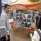 نظم د.أحمد نور الدين الفرا  حملة تضامنيه في الصين