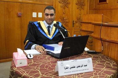 أ.عبدالرحمن حلمي عبدالرحمن الفرا، يناقش رسالة الماجستير