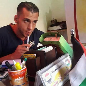 تهنئه بالسلامه السيد : حماد جمال حسين الفرا
