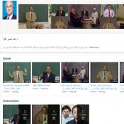 إنطلاق قناة أ.د.عبدالناصر قاسم الفرا على اليوتيوب