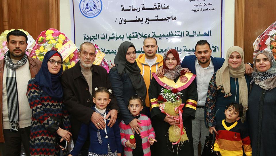 حصول الباحثة نسمة عادل عبدالعزيز الفرا على درجة الماجستير