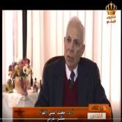 """مشاركة البروفيسور محمدعلي/ عمر الفرا في برنامج """"عين على القدس"""""""