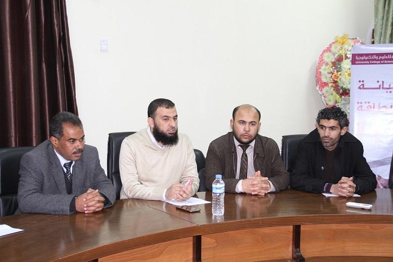 الفرا مشرفـًا عامـا على الدبلوم المهني الأول من نوعه في فلسطين