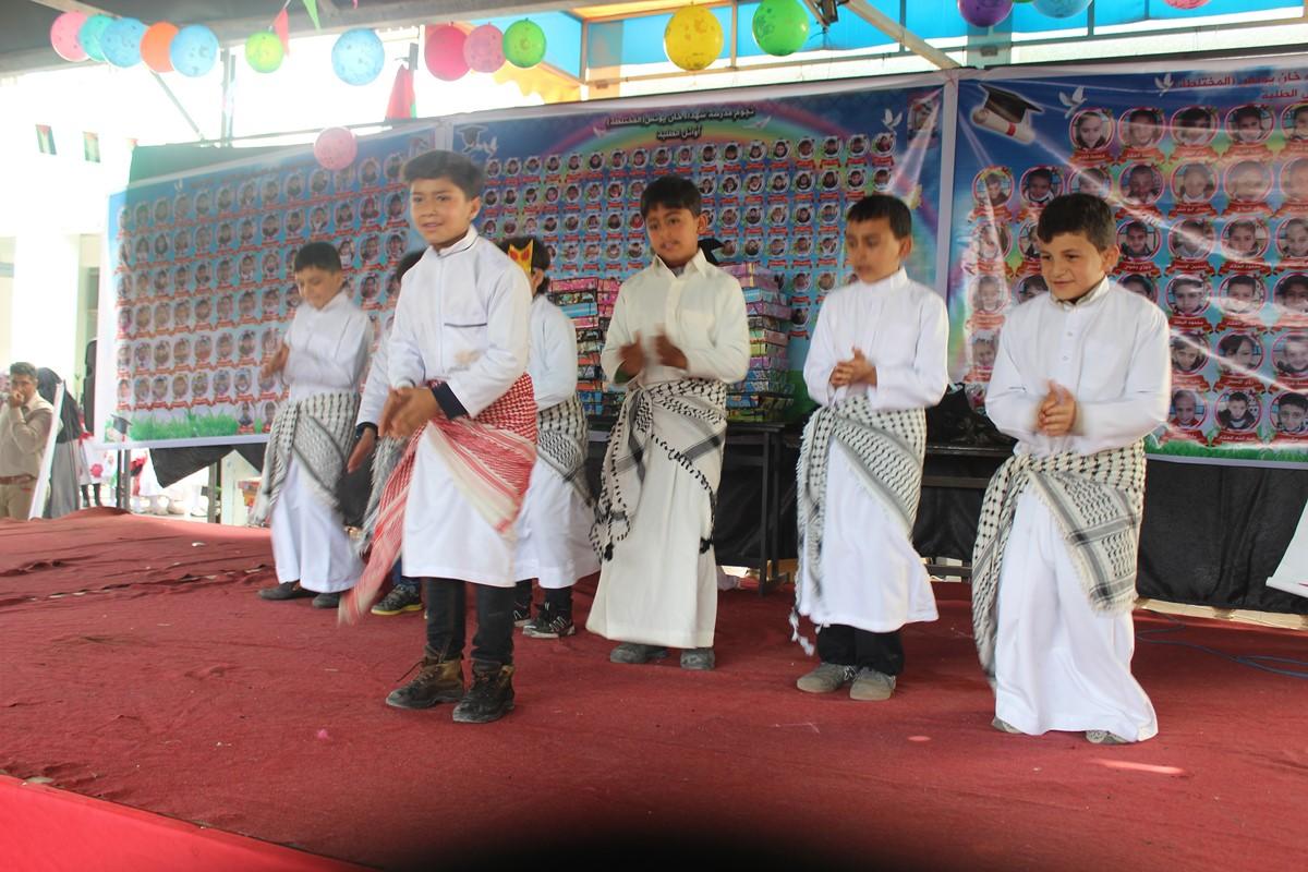 مدرسة شهداء خان يونس المختلطه تحتفي بطلابها الأوائل