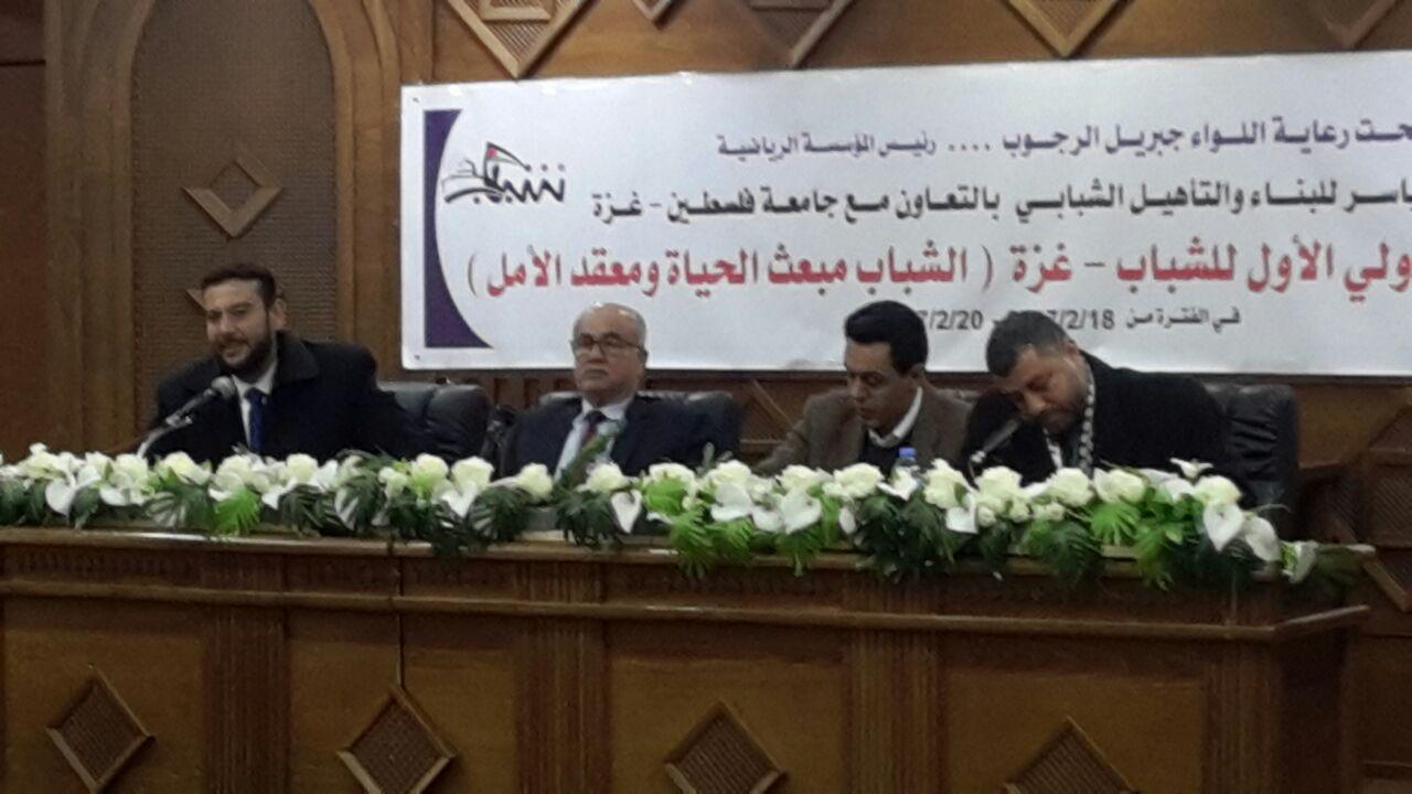ا.د. عبدالناصر الفرا يشارك في مؤتمر فلسطين الدولي للشباب
