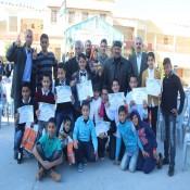 مدرسة الشهيد كمال ناصر تكرم أوائل الطلبه