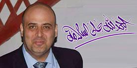 """تهنئة بالسلامة للأستاذ / علي غازي الفرا """" أبو موفق """""""