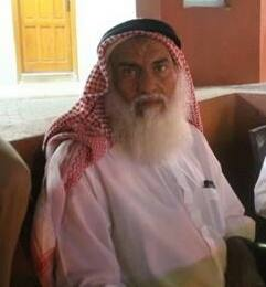 تهنئة بالسلامة  للسيد/عادل خالد الفرا