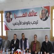 عائلة الفرا تستقبل وتُكرم الوفد الطبي الأردني