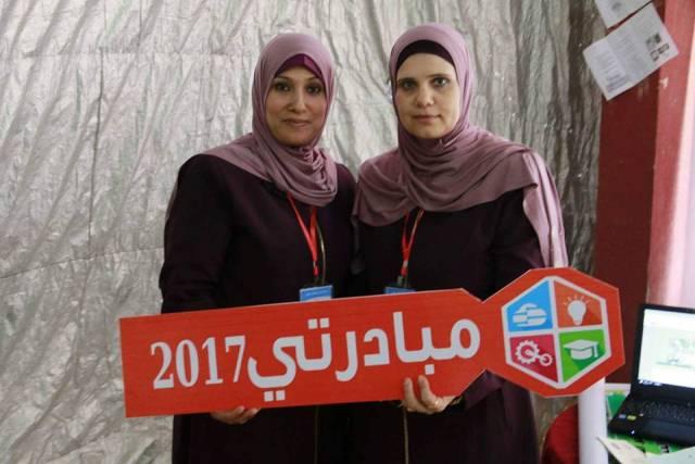 تألق أ. سماهر عبد المجيد الفرا في مبادرتي 2017
