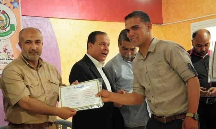 أ.عبدالله معين الفرا يحصل على شهادة التحكيم في كرة القدم