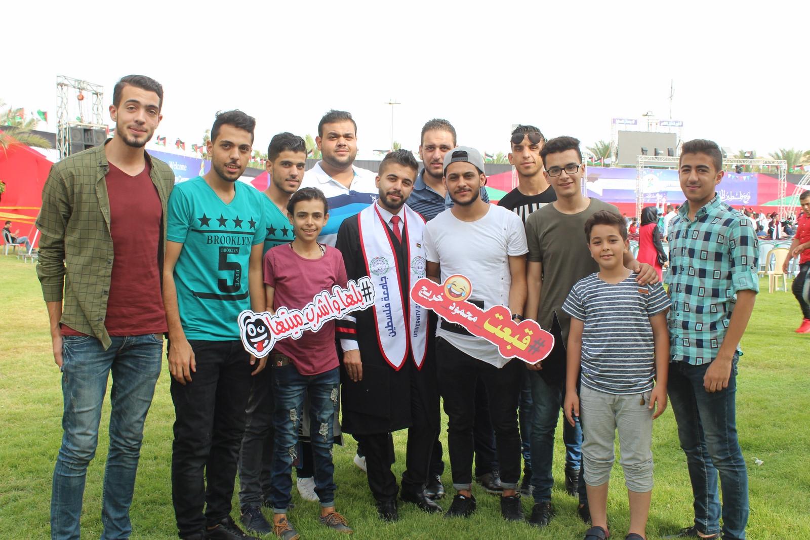 جامعة فلسطين تحتفي بتخريج فوج فلسطين الخامس