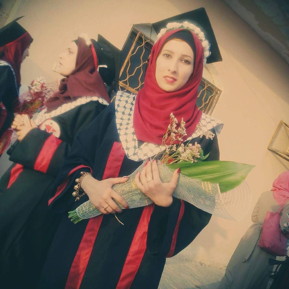 أ.ريم عبد الرحمن أسعد الفرا تحصل على درجة الدبلوم