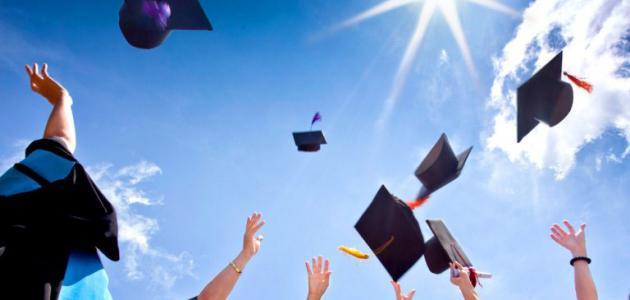 تهنئة للاستاذة : نادية رفيق حمدي الفرا بمناسبة حصولها على درجة الماجستير