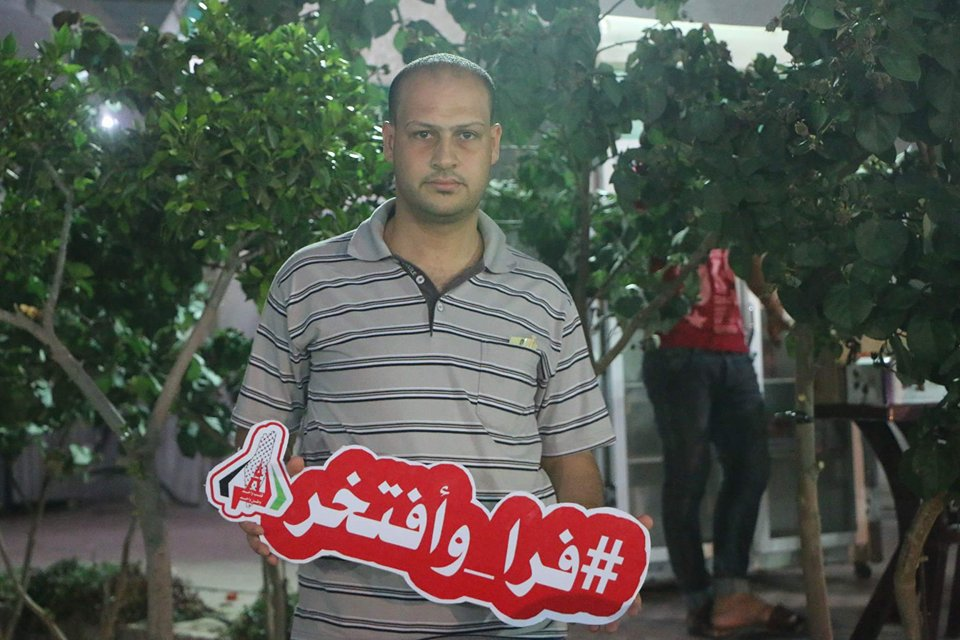 دعواتكم بالشفاء للشاب : أمجد عادل عبدالعزيز الفرا