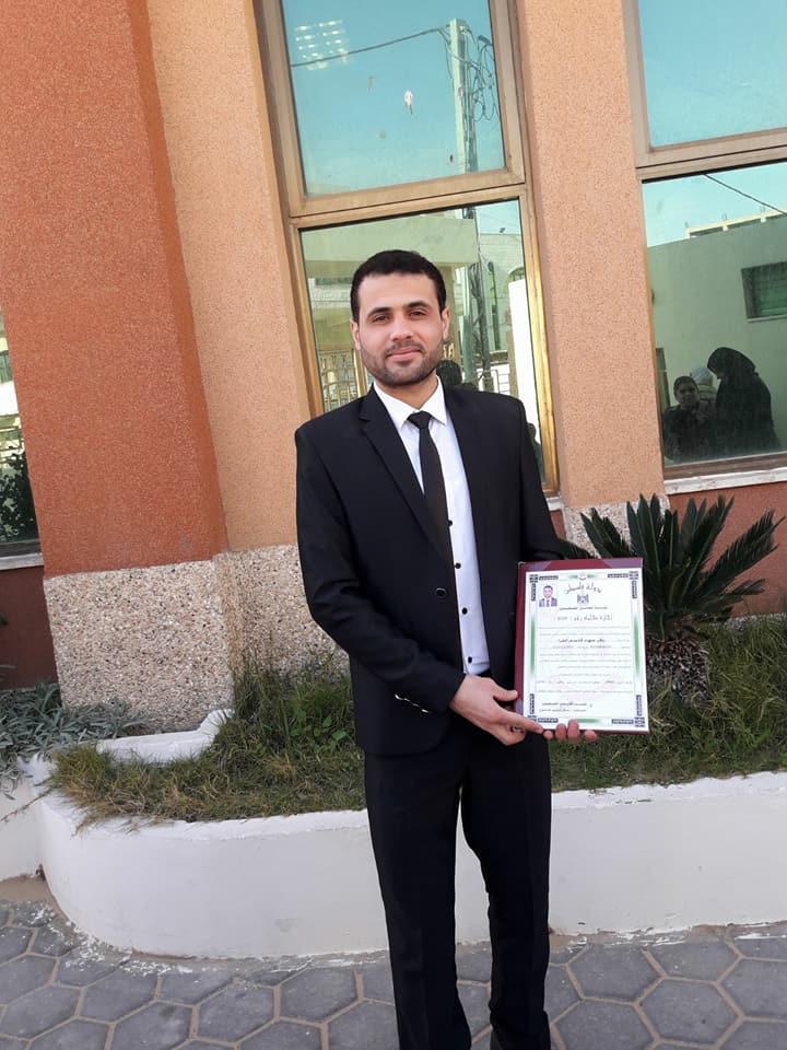 تهنئة للاستاذ / بكر جهاد الفرا بمناسبة حصوله على مزاولة مهنة المحاماة النظامية