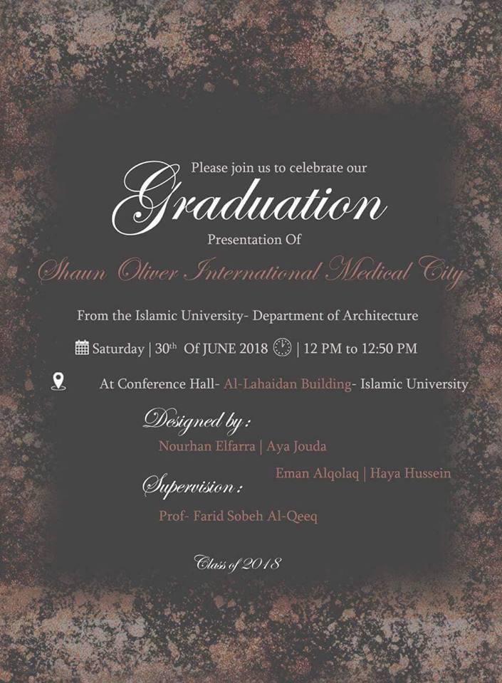 دعوة لحضور مناقشة مشروع التخرج للمهندسة : نورهان غسان عبدالرحمن الفرا