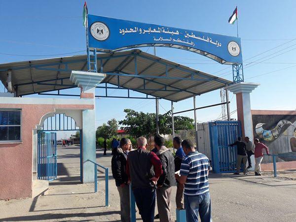 الطفلة : ملاك سعيد ابراهيم الفرا تغادر ارض الوطن للعلاج بالداخل المحتل