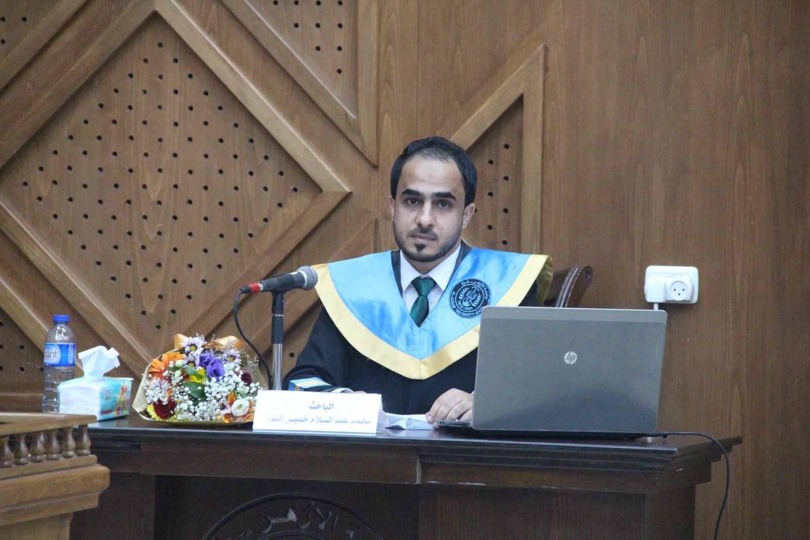 الاستاذ : محمد عبدالسلام خميس الفرا يحصل على درجة الماجستير
