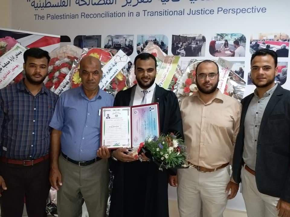 تهنئة للاستاذ / عمرو عبدالناصر رفيق الفرا بمناسبة حصوله على مزاولة مهنة المحاماة