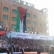 جامعة فلسطين تحتفي بتخريج فوج فلسطين السادس