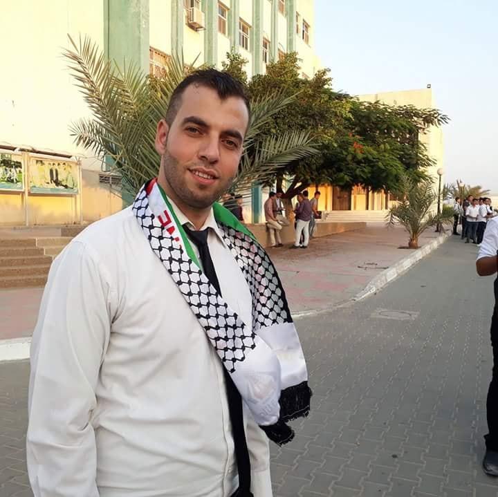 عقد قران الاستاذ : عبدو رمضان عبدو الفرا