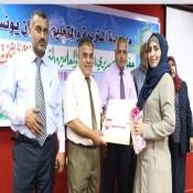 """تكريم الاستاذة : أمنة محمد """"علي"""" عبدو الفرا في حفل المعلمين المتميزين"""