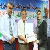 تكريم الاستاذة: سماهر عبد المجيد الفرا في حفل المعلمين المميزين