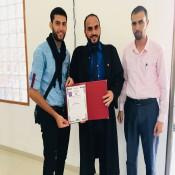 تهنئة للاستاذ / محمد عبدالكريم علي الفرا بمناسبة حصوله على مزاولة مهنة المحاماة النظامية