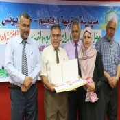 تكريم الاستاذة : فداء حسين الفرا في حفل المعلمين المميزين