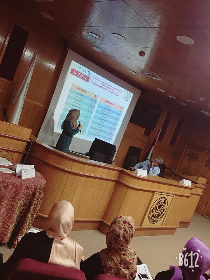 د. لميس محمود الفرا تشارك في المؤتمر الدولي الاول للعلوم الصحية