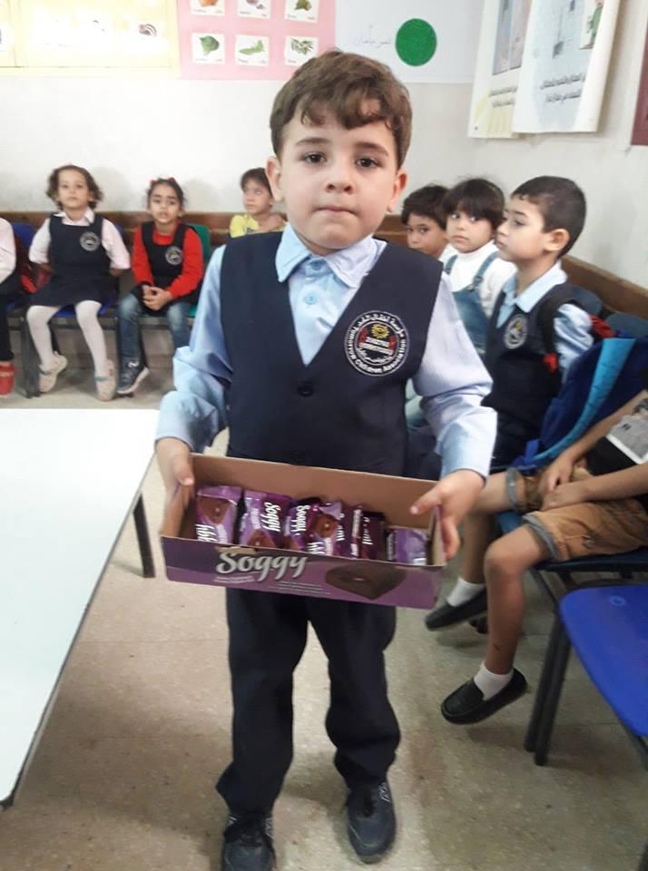 تهنئة بالسلامة للطفل : رفيق محمود رفيق الفرا