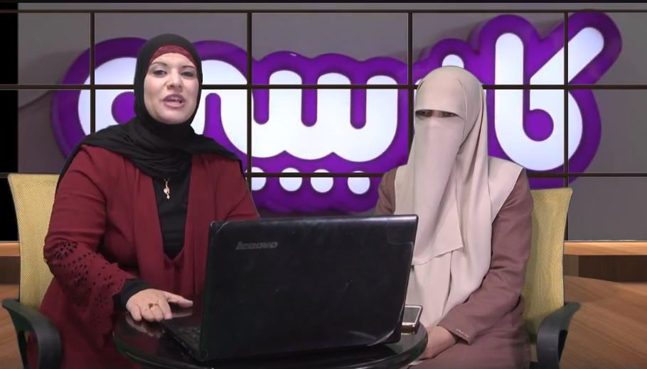 قناة بلدنا تستضيف الدكتورة : غادة الفرا اخصائية علاج البشرة والشعر