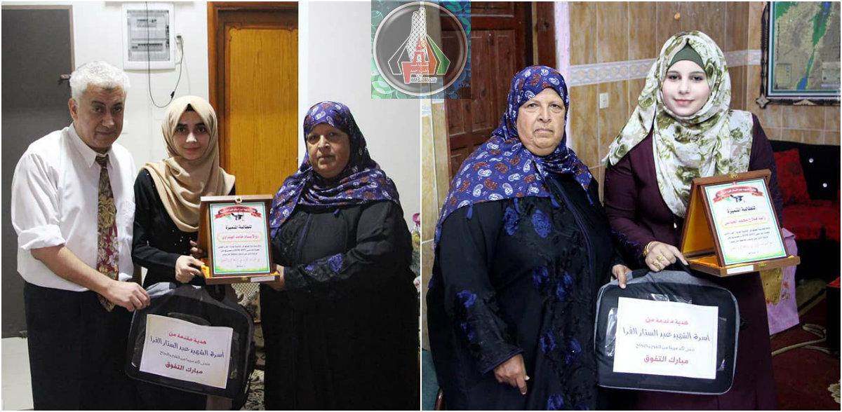 اسرة الشهيد : عبدالستار الفرا تكرم الاوائل بالثانوية العامة على مستوى مدينة خانيونس في الفرعي العلمي والادبي