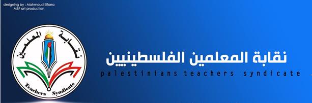 """""""الفرا"""" يزين قائمة التميز لعام 2018 بوزارة التربية والتعليم"""