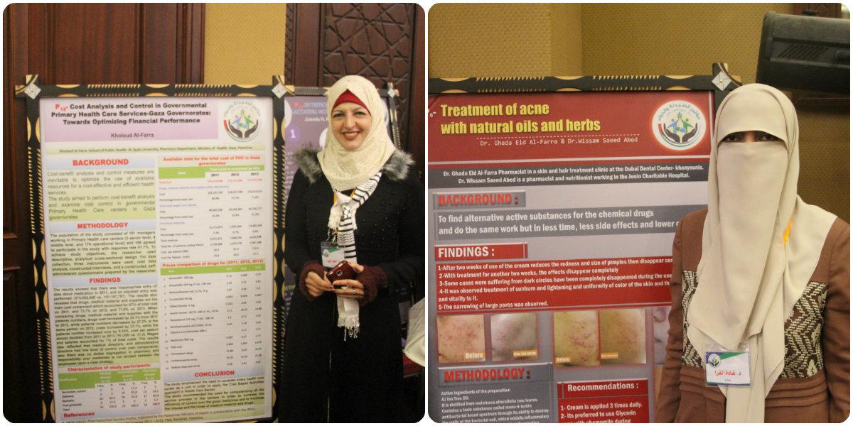 مشاركة د. غادة الفرا - د. خلود الفرا بالبحث العلمي بمؤتمر الصيدلة والدواء