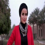 م. هبة الفرا.. بطلة الأرض للحفاظ على البيئة لعام 2018