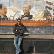 الشاب : حماد جمال حسين الفرا في ذمة الله