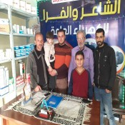افتتاح محل كهرباء عامة للفرا  - الشاعر
